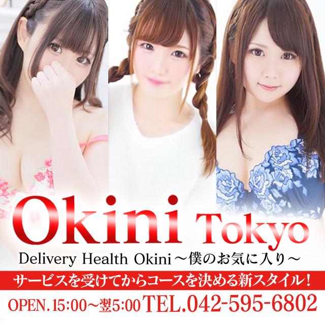 OKINI